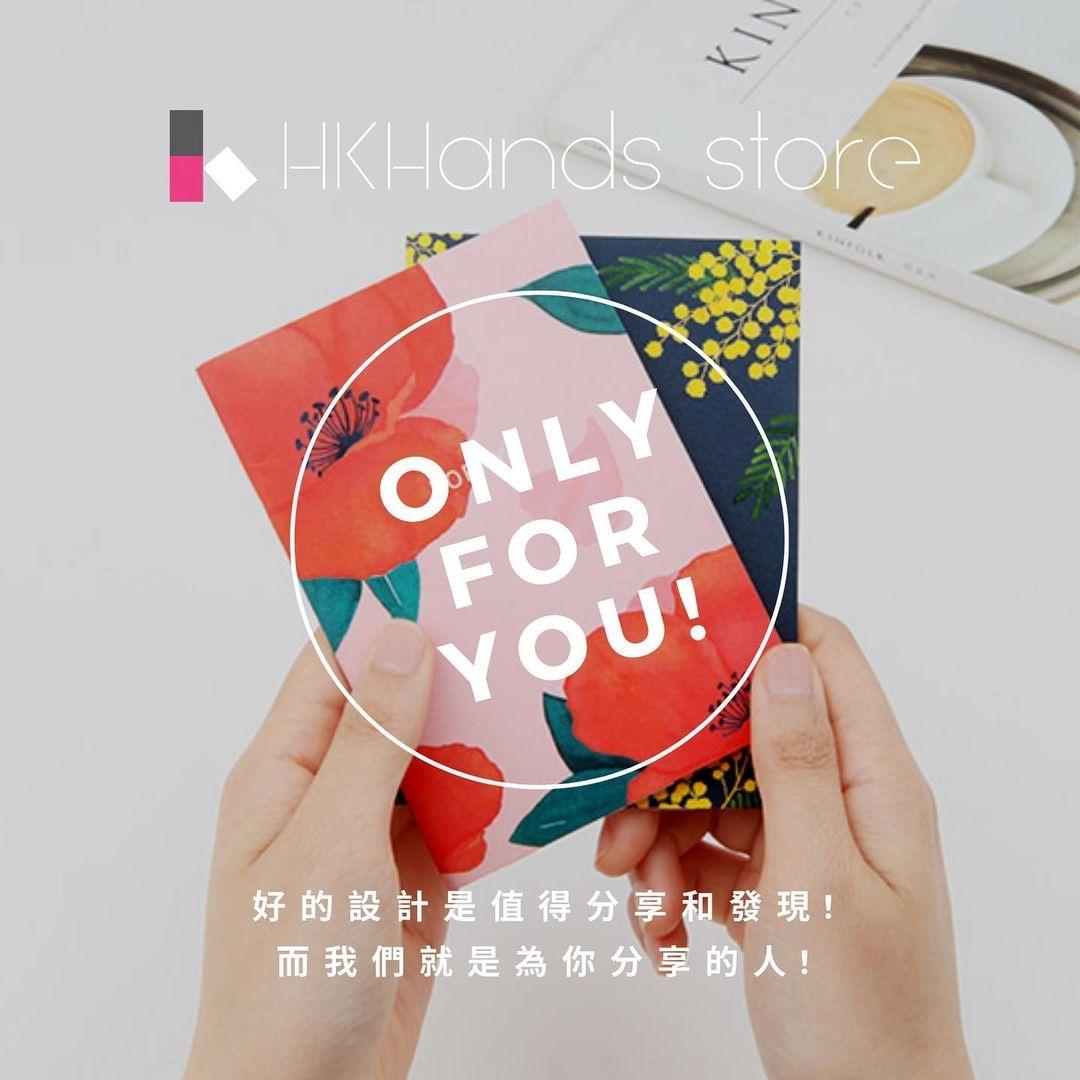 香港文創設計品購物平台
